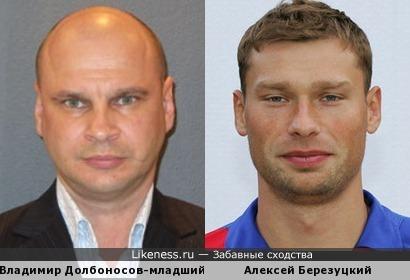 Владимир Долбоносов-младший напомнил братьев Березуцких