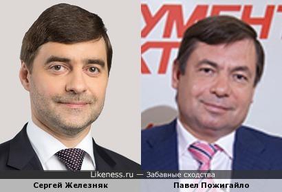 Сергей Железняк и Павел Пожигайло