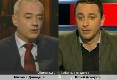 Историк Михаил Давыдов и артист Юрий Аскаров