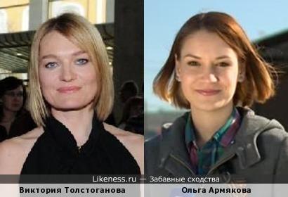 Тележурналист Ольга Армякова напомнила Викторию Толстоганову