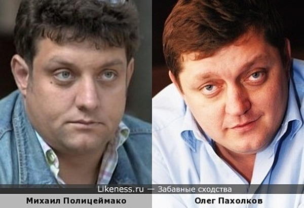 Депутат Госдумы Олег Пахолков напомнил Михаила Полицеймако