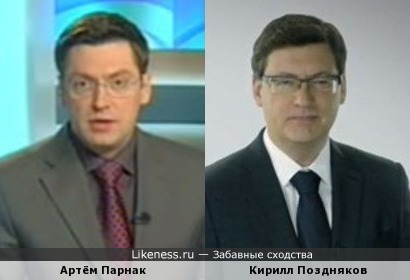 Телеведущие Артём Парнак и Кирилл Поздняков
