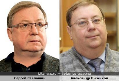 Историк Александр Пыжиков напомнил Сергея Степашина