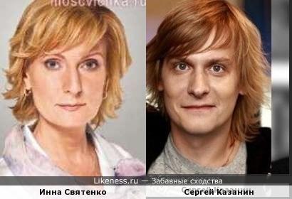 Сергей Казанин напомнил Инну Святенко