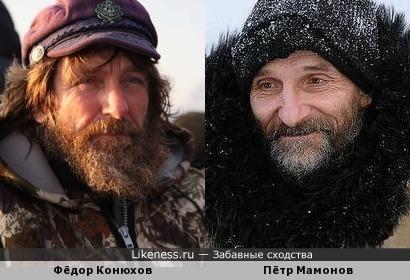 Фёдор Конюхов и Пётр Мамонов