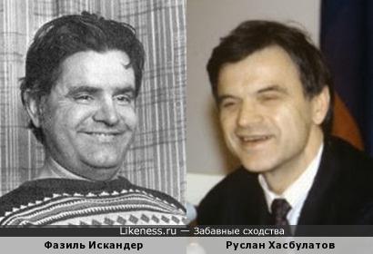 Фазиль Искандер и Руслан Хасбулатов