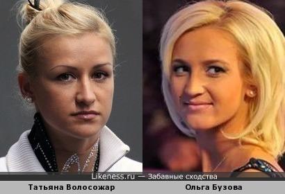 Татьяна Волосожар и Ольга Бузова