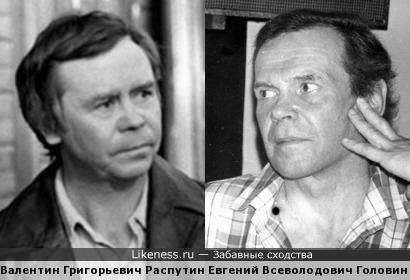 Писатели Валентин Распутин и Евгений Головин