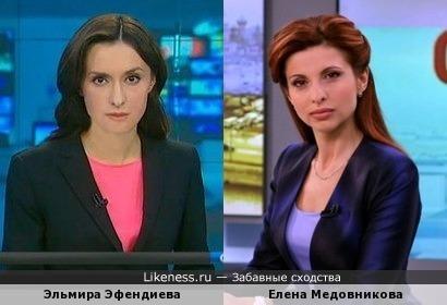 Телеведущие Эльмира Эфендиева и Елена Медовникова