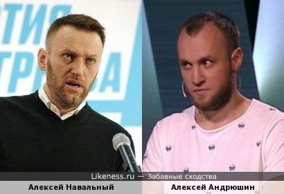 """Алексей Андрюшин из """"Своей игры"""