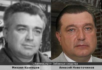 Востоковед Алексей Новоточинов напомнил Михаила Кузнецова