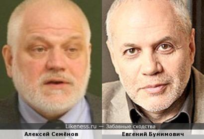 Видные российские педагоги: академик Алексей Семёнов и поэт Евгений Бунимович