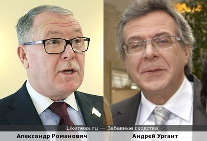 Александр Романович и Андрей Ургант