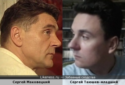 Сергей Таюшев-младший напомнил Сергея Маковецкого