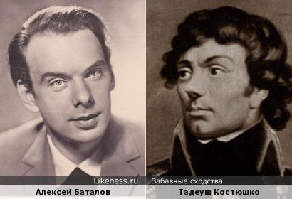 Тадеуш Костюшко на этом портрете напомнил Алексея Баталова