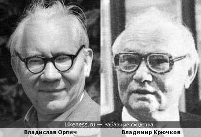 Польский математик Владислав Орлич и ГКЧП-ист Владимир Крючков