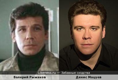 Валерий Рыжаков и Денис Мацуев