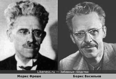 Французский математик Морис Фреше похож на Бориса Васильева