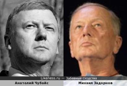 Анатолий Чубайс и Михаил Задорнов