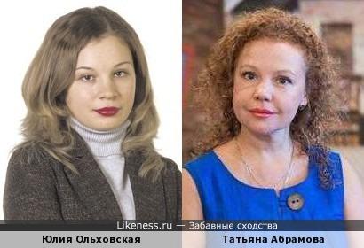 Тележурналист НТВ Юлия Ольховская и актриса Татьяна Абрамова