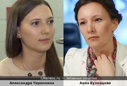 Тележурналист Александра Черепнина и защитник всех детей Анна Кузнецова