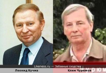 Астроном Клим Чурюмов напомнил Леонида Кучму