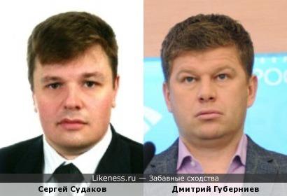 Политолог Сергей Судаков и спортивный комментатор Дмитрий Губерниев