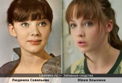 Юлия Хлынина напоминает Людмилу Савельеву