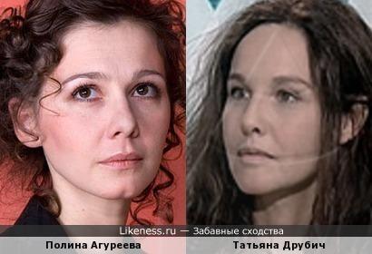 Полина Агуреева и Татьяна Друбич