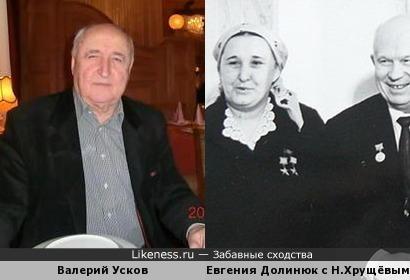 Кинорежиссер Валерий Усков и знатная колхозница в 50-60-е годы Евгения Долинюк