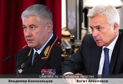 Владимир Колокольцев и Вагит Алекперов