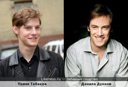 Павел Табаков и Данила Дунаев