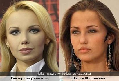 Екатерина Девятова и Аглая Шиловская