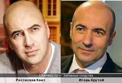 Ростислав Хаит и Игорь Крутой
