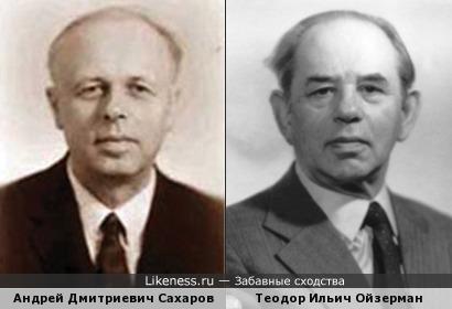 Академик Ойзерман напомнил академика Сахарова