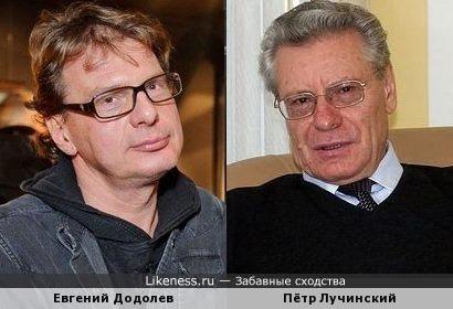 Журналист Евгений Додолев и бывший глава Молдавии Пётр Лучинский