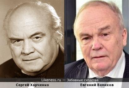 Актер Сергей Харченко и академик Евгений Велихов