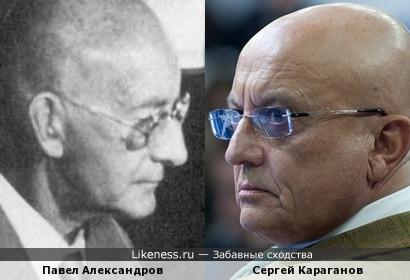 Политолог Сергей Караганов напомнил великого математика Павла Александрова