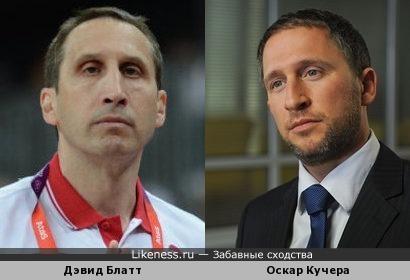 Баскетбольный тренер Дэвид Блатт и актер Оскар Кучера
