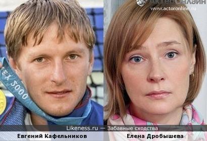 Евгений Кафельников и Елена Дробышева