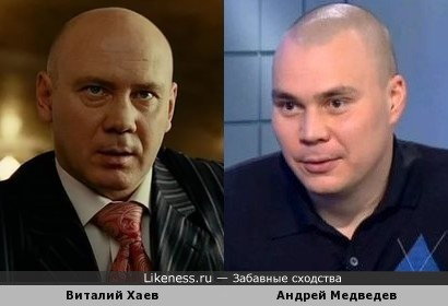 Актер Виталий Хаев и журналист Андрей Медведев