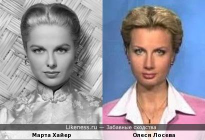 Марта Хайер и Олеся Лосева