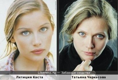 В фильмах они похожи друг на друга гораздо больше, чем на фото