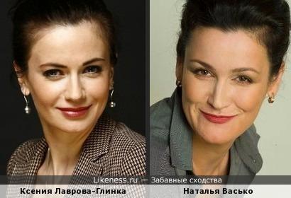 Ксения Лаврова-Глинка и Наталья Васько похожи
