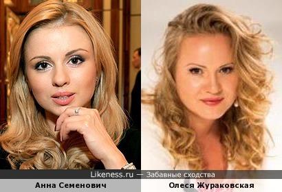 Анна Семенович и Олеся Жураковская