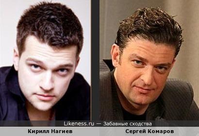 Кирилл Нагиев и Сергей Комаров