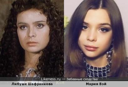 Мария похожа на чешскую актрису