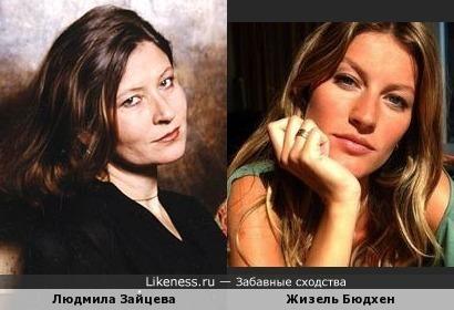 Актриса и модель