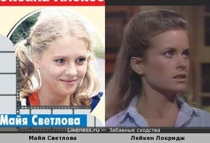 Есть красавицы и в России