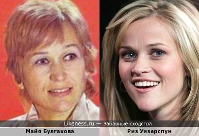 Оказывается у нас еще раньше появился этот типаж актрисы